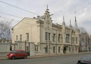 Литературный музей Габдуллы Тукая