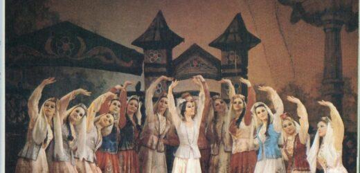 «Тукай и театр»