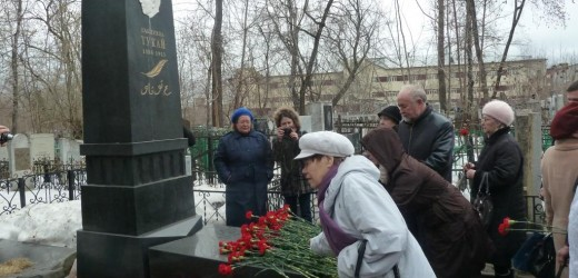 День памяти Г. Тукая